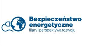 """II Ogólnopolska Konferencja Naukowa """"Bezpieczeństwo energetyczne – filary i perspektywa rozwoju"""" @ Politechnika Rzeszowska im. Ignacego Łukasiewicza"""
