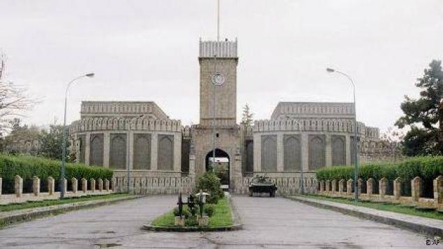 Pałac prezydencki w Kabulu